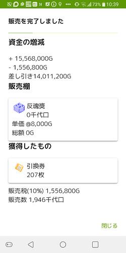 Screenshot_20201127-103951