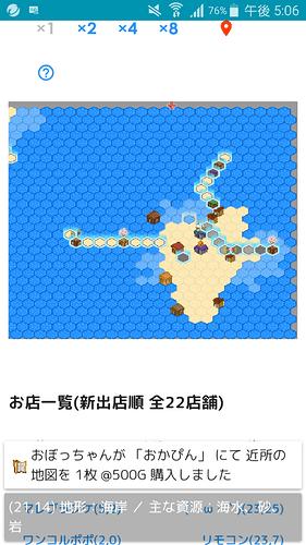 Screenshot_2018-05-12-17-06-04