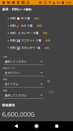 Screenshot_20190302-102918
