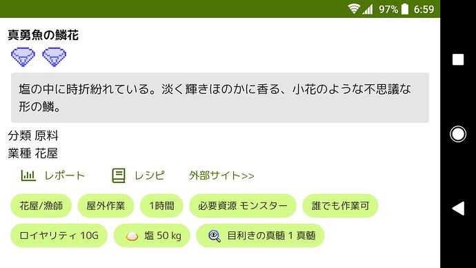 Screenshot_20190901-065952