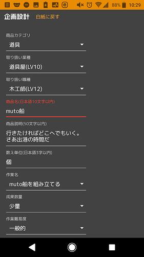 Screenshot_20190302-102930