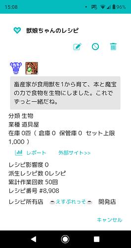 Screenshot_20200107-150821