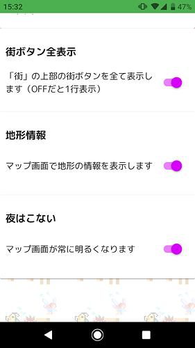 Screenshot_20190426-153232