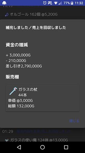 Screenshot_20181116-113255