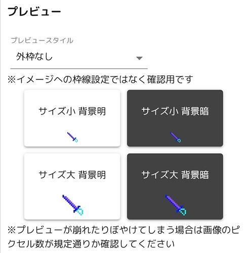Screenshot_20210312_233420