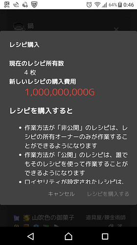 Screenshot_20190531-004737