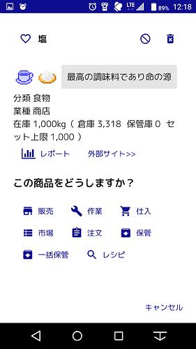 Screenshot_20190124-121813