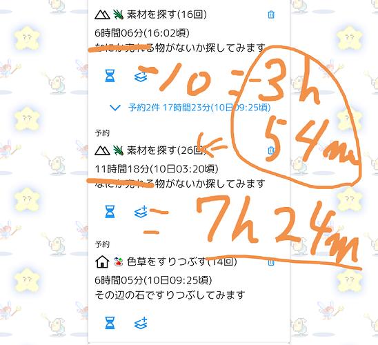 IMG_20190709_100814