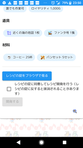 Screenshot_20190611-235016