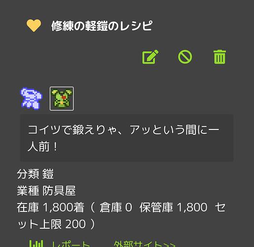 Screenshot_20200221-192150_1