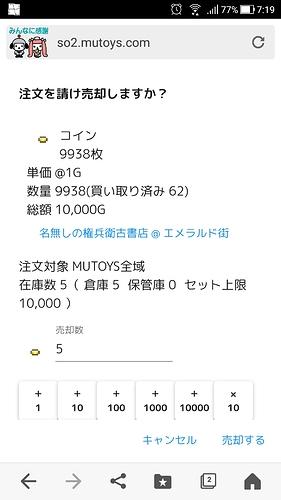 Screenshot_20200517-071928