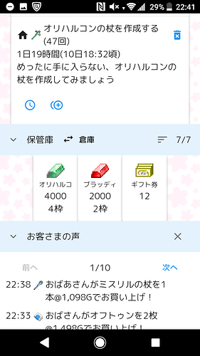 Screenshot_20180408-224155