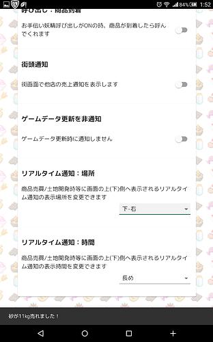 Screenshot_2019-03-16-01-52-47