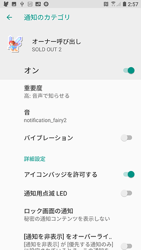 Screenshot_20180704-025742