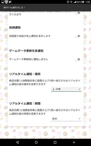 Screenshot_2019-03-16-01-53-01