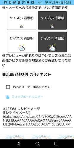 Screenshot_2018-12-30-10-12-41
