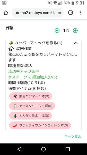 Screenshot_20200507-093147
