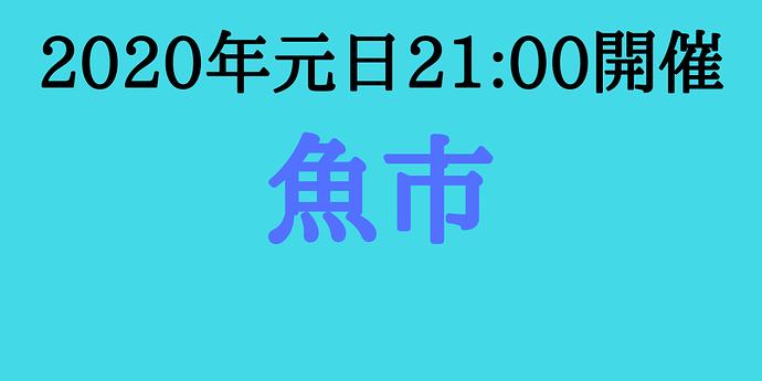 20191206_191226_0000