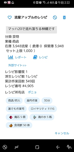 Screenshot_20190103-022234_SOLD%20OUT%202