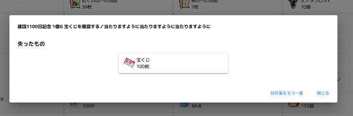 スクリーンショット 2020-05-20 0.02.13