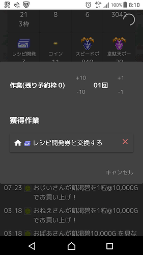 Screenshot_20190312-081002