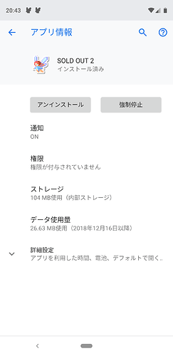 Screenshot_20190218-204351