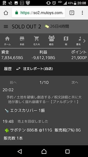 Screenshot_20180507-200854