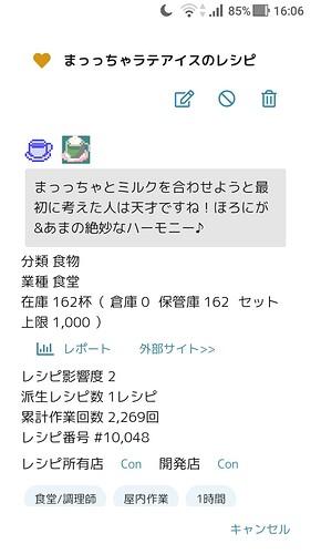 Screenshot_20210228-160648