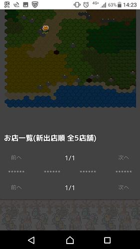 Screenshot_20190327-142308