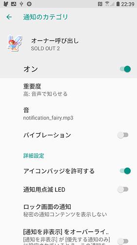 Screenshot_20180703-223921
