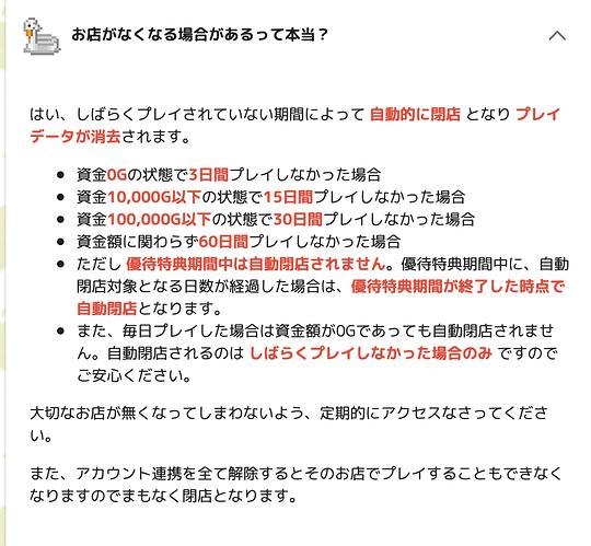 スクリーンショット 2020-08-02 16.05.31