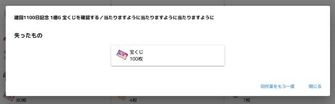 スクリーンショット 2020-05-17 0.22.47