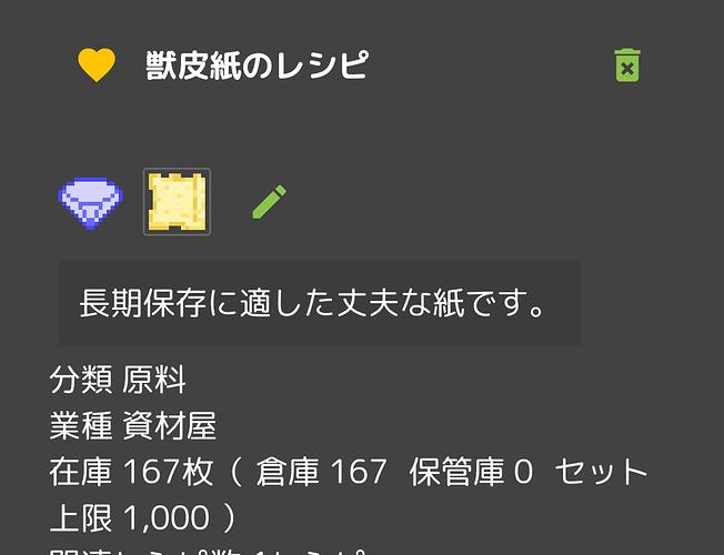 Screenshot_20180413-124651_1