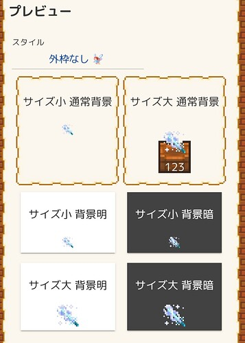 Screenshot_20210313_000138