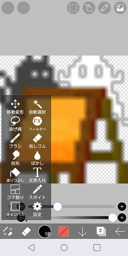 Screenshot_20201007-221900