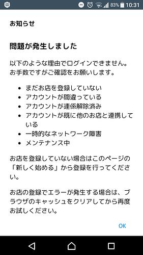 Screenshot_20180123-103141