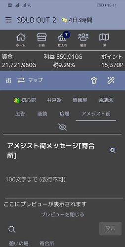 Screenshot_20190620_181133