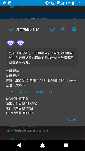Screenshot_20191123-100701