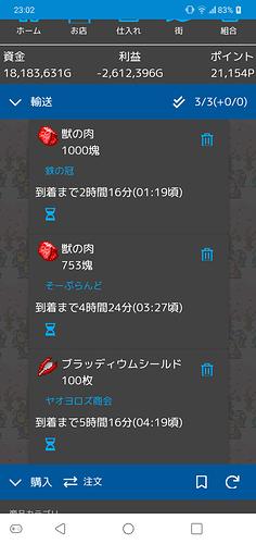 Screenshot_20200331-230246