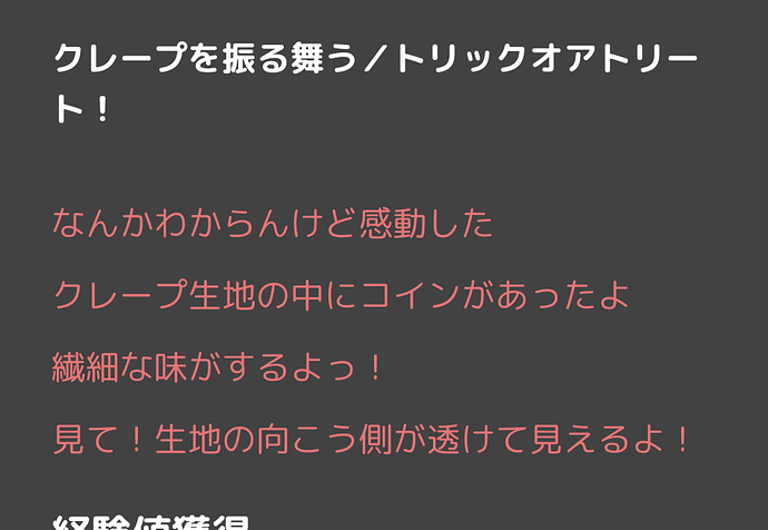 Screenshot_20191022-083940_1