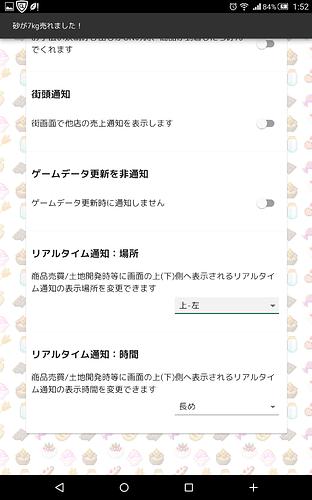 Screenshot_2019-03-16-01-52-40
