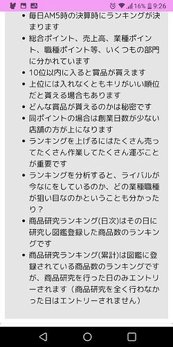 Screenshot_2019-03-31-09-26-34