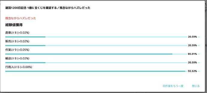 スクリーンショット 2020-08-19 8.27.30