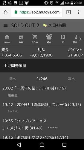 Screenshot_20180507-200558