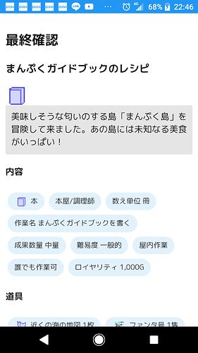 Screenshot_20190528-224613