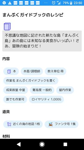 Screenshot_20190611-235009