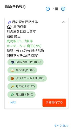 Screenshot_20191208-150801~2