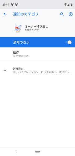 Screenshot_20190218-204453