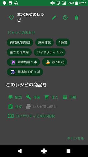 Screenshot_20190324-082741