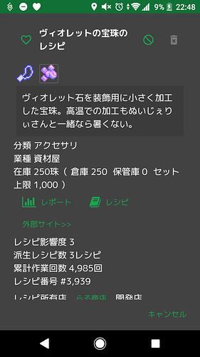 Screenshot_20190401-224807